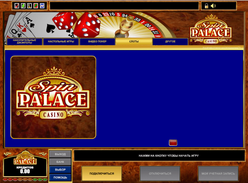 spin palace online casino review