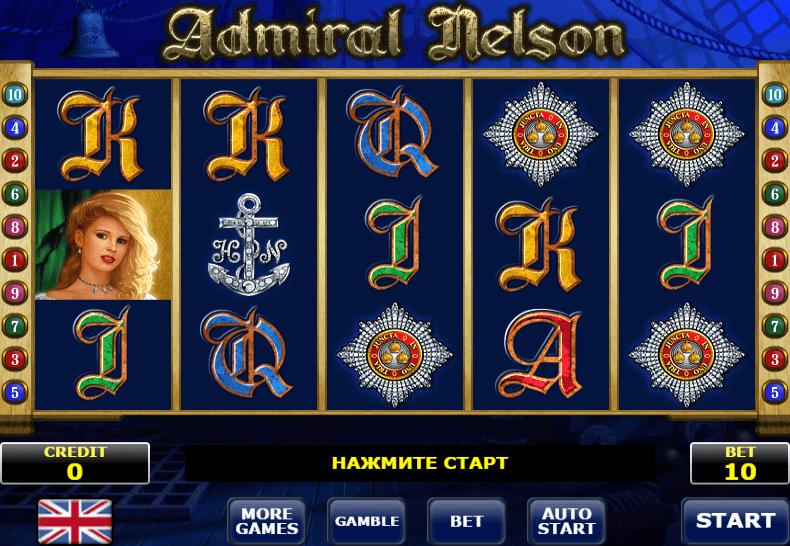 Admiral x win