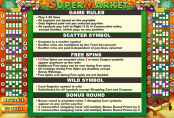 'Super Market' by 'WGS Technology'. Click the image to enlarge.