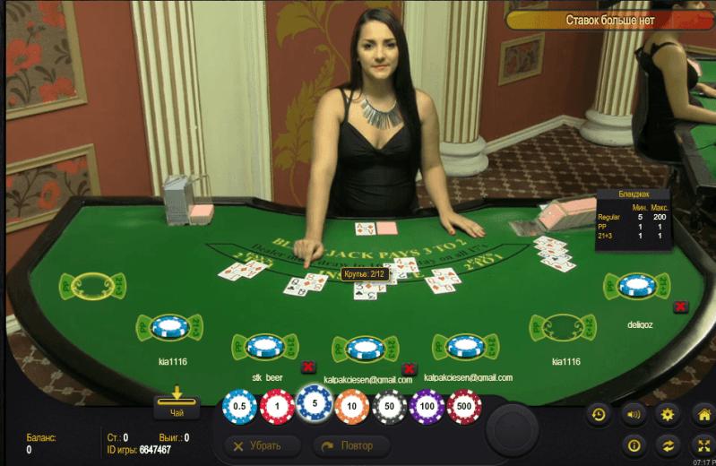 Win real money slot machines