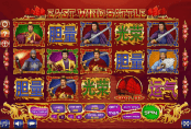'East Wind Battle' by 'Games OS'. Click the image to enlarge.
