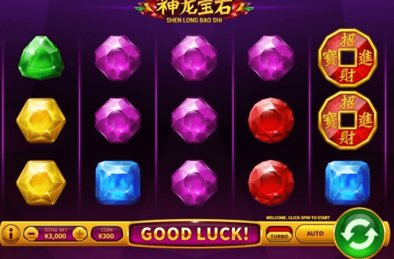 Skywind Slots - Play Free Skywind Slot Games Online